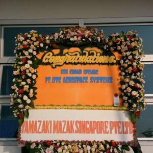 Bunga Papan Congratulation 003