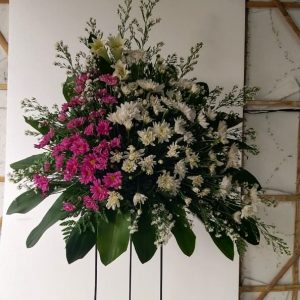 Standing Flowers 025