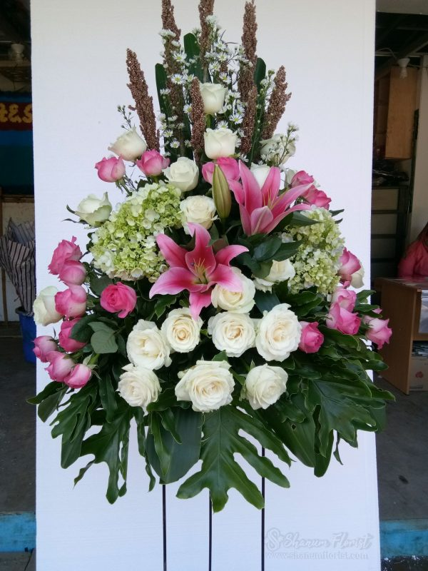 Standing Flowers 008